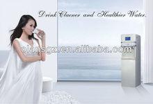 Anti-Bacterial Bar Water Dispenser