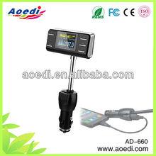 car mp3 electronic speaker
