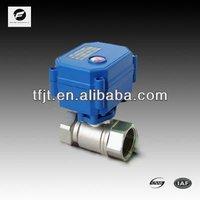 CWX-60 2 ways stainless steel motorised ball valve 12v 1 inch