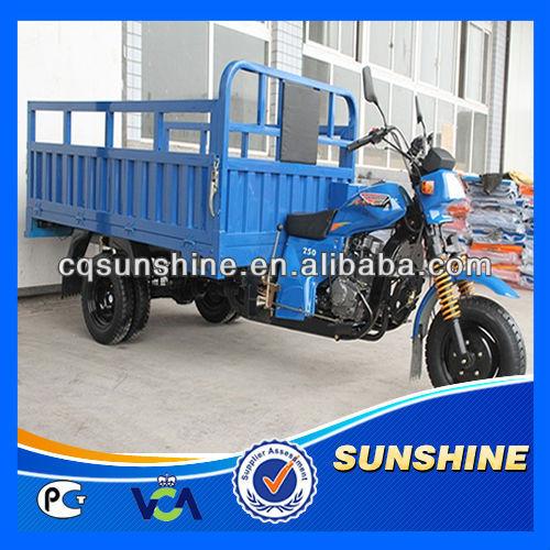 Useful High Performance china three wheel tricycle