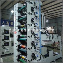 DBRY-320 6 COLOR FLEXO PRINTING MACHINE