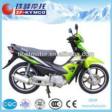 2013 high quality 110cc motocicleta for lady ZF100-5