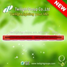 tomato led grow light/280w led grow light best for growing tomato pepper flower