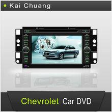7 inch in Dash Car DVD Playe Chevrolet Captiva GPS