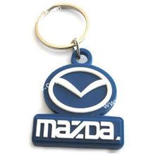 brand car logo rubber keychain