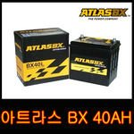 KOREAN BRAND BATTERIES - ATLAS, DELKOR, ROCKET