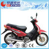 Low price of cheap mopeds 50cc manufacturer(ZF110V)