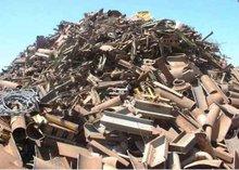 Quality Metal Scrap For Sale Worldwide