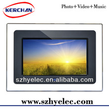 HOT! 7 inch LCD photoframe viewer, cartoon picture frame/gift photo frame(DPF9706D)