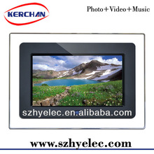 HOT! 7 inch LCD photoframe monitor, cartoon picture frame/gift photo frame(DPF9706D)