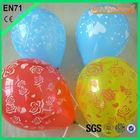 Horseshoe party decorations balloons