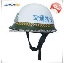 police helmet safety
