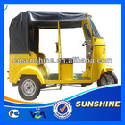Low Cut Fashion 3 wheel tricycle vehicle