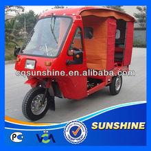 Popular Attractive motorized ice cream cargo tricycle