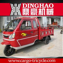Dinghao Huju cargo motor trike/ moped three wheel scooter