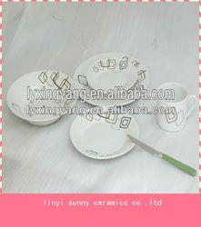 Eco-friendly porcelain dinner set, wholesale dinner set ceramic manufacture,Luxury dinner set