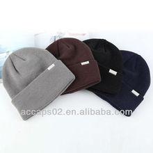 factory customized folded beanie cap