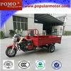 China 2013 Hot Sale 250CC Cheap Popular Cargo 200CC Three Wheel Motorcycle