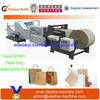 Ping Yang Brown Kraft SOS paper Carrier Bag Wine packing kraft paper bag Paper Bag Making Machine