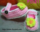 Handmade Crochet Baby Shoes footwear