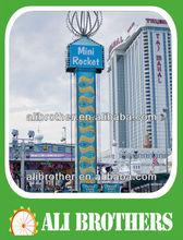 Frog hopper for sale/ funfair indoor kiddie park attractions
