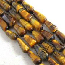Tiger Eye Smooth Drops Shape Shape Beads Strand, Natural Gemstone Beads Strands, Semi Precious & Precious Stone Loose Beads