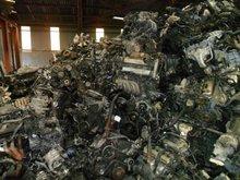 scrap engine