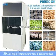 Chile High temperature resistance dehumidifier 30L/H work in 38-70 centigrade