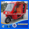 2013 New Fashion air cooling gasoline tricycle frame