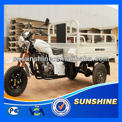 Low Cut Hot Sale length cargo box motor tricycles