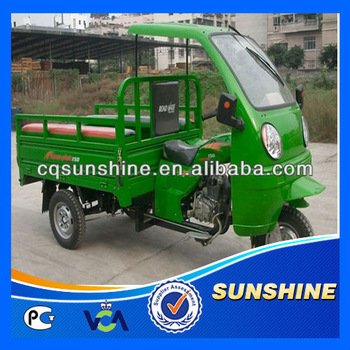 Popular Modern chinese tricycle brands