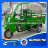 Useful Hot Sale cargo tricycle three wheel motor