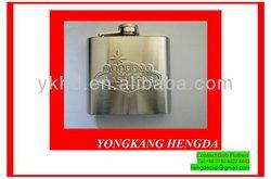 Top grade hotsell plain white steel hip flask