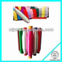 Nylon/PA/Polyamide monofilament yarn in paper bobbin package for ribbon