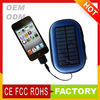 OEM or ODM solar bag Manufacturers,mini solar charger bag Suppliers and Exporters
