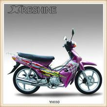 new design 4 stroke motos cub with beautiful shape