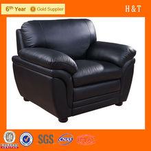 italy design chair long sofa chair livy H311