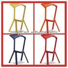 club plastic stool