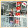 2013 good quality cheap cages for poultry farm