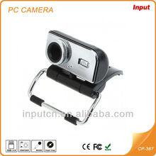 2013 Free Webcam Effects Software