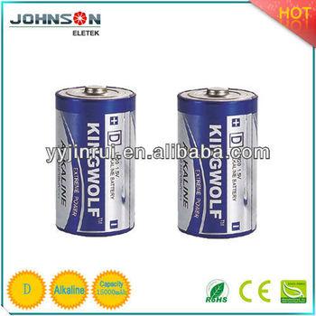 D alkaline battery LR20 am1 1.5v china in