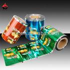 custom printing food grade film roll aluminium foil tape