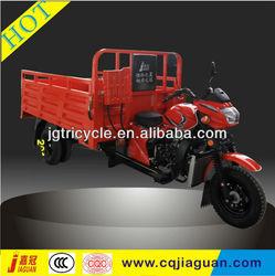 Chinese three wheel motorcycle