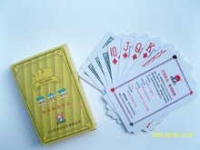 ad playing card with paper