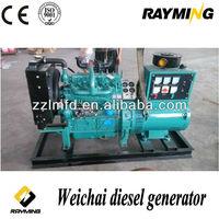 Electric power supply 70kva weichai generator diesel