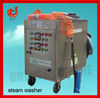 2013 electric risk-free trolley high pressure car wash steam machine