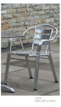 Alum wood chair ikea wicker chairs outdoor furniture