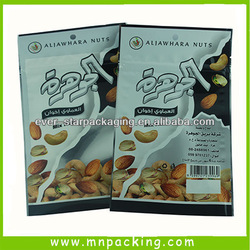 Non-toxic Material With Zipper Food Packing Bag