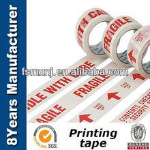 tape fragile logo printed