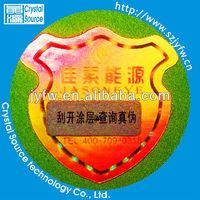 PET shining multicolour stick hologram label
